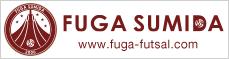 FUGA SUMIDA