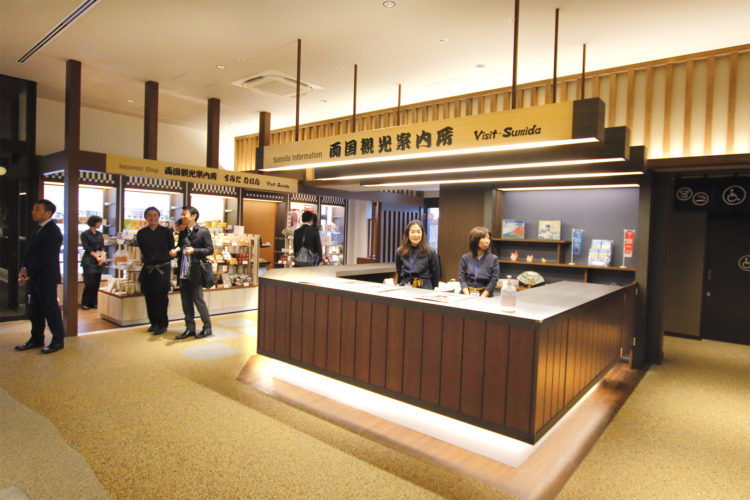 Ryogoku tourist information center | Recommended spot | General ...