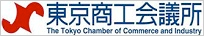 Tokyo Chamber of Commerce and Industry
